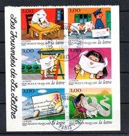 B101 France N° 3066 à 3071 Oblitéré - France