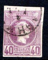 GRECE (Royaume) - 1886-88 - N° 61 - 40 L. Lilas - (Tête De Mercure) - 1861-86 Grands Hermes