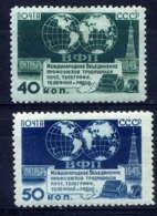 RUSSIE - 1423/1424**  - CONGRES DES SYNDICATS DES POSTES - 1923-1991 USSR