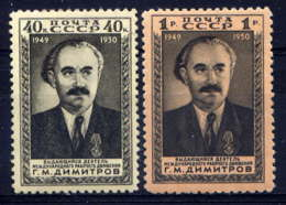 RUSSIE - 1462/1463**  - GEORGI DIMITROV - 1923-1991 USSR