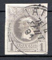 GRECE (Royaume) - 1886-88 - N° 65 - 1 D. Gris - (Tête De Mercure) - Oblitérés