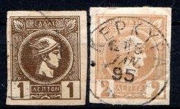 GRECE (Royaume) - 1889-99 - N° 77 Et 78 - (Lot De 2 Valeurs Différentes) - (Tête De Mercure) - Oblitérés