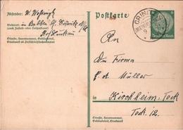 !  Beleg 1934 Aus Crinitz, Niederlausitz, Kreisobersegmentstempel , K.O.S. - Germany