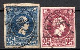 GRECE (Royaume) - 1889-99 - N° 82 Et 83 - (Lot De 2 Valeurs Différentes) - (Tête De Mercure) - Oblitérés