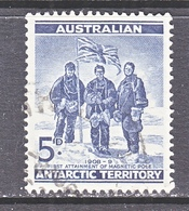AAT  L 6   (o)    POLAR  EXPLORERS - Used Stamps