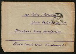 Russia USSR 1951 Soviet Military Post From Austria, 24th Separate Ski Team, Censorship - Briefe U. Dokumente