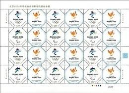 China 2019 Z-52 Emble Of BeiJing 2022 Olympic Winter Game And  Paralympic Winter Game And Volunteer Stamps FULL SHEET - 1949 - ... République Populaire