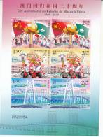 China 2019-30 20 Years Macau Return To Motherland Stamps Sheetlet A Version - 1949 - ... République Populaire