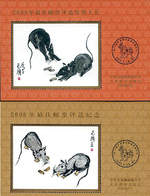 2008 China BEST STAMPS POLL COMM. MS(NO VALUE) - Blocs-feuillets