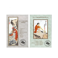 2013 CHINA National Best StampS Poll NO VALUE MS 2V - Blocs-feuillets