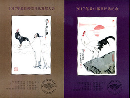 2017 CHINA National Best StampS Poll NO VALUE MS 2V - Blocs-feuillets