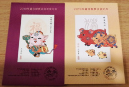 2016 CHINA National Best StampS Poll NO VALUE MS 2V - Blocs-feuillets