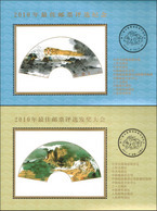 2010 CHINA National Best StampS Poll NO VALUE MS 2V - Blocs-feuillets