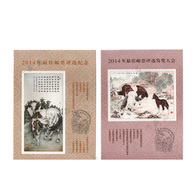 2014 CHINA National Best StampS Poll NO VALUE MS 2V - Blocs-feuillets