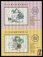 2011 CHINA National Best StampS Poll NO VALUE SILK MS - Blocs-feuillets