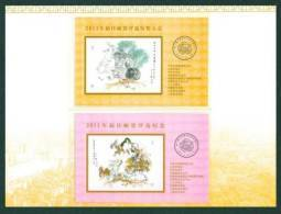 2011 CHINA National Best StampS Poll NO VALUE MS 2V - Blocs-feuillets