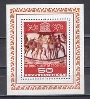 Bulgaria 1976 - 30 Years UNESCO, Mi-Nr. Bl. 69, MNH** - Bulgaria