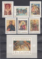 Bulgaria 1968 - 1000 Years Rila Monastery, Mi-Nr. 1850/55+Bl. 23, MNH** - Bulgaria