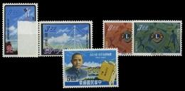 1961, China Taiwan, 434-35 U.a., ** - Taiwan (Formosa)