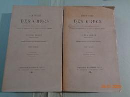 Histoire Des Grecs Depuis Les Temps Les Plus Reculés  Par Victor DURUY , 2 VOLUMES - Histoire