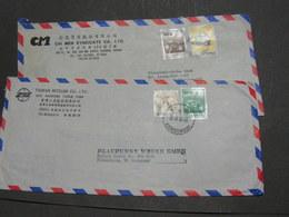 Taiwan  2  Cv. - 1945-... Republic Of China