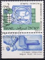 ISRAEL 1993 Mi-Nr. 1163 Y O Used - Aus Abo - Usados (con Tab)