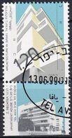 ISRAEL 1990 Mi-Nr. 1175 I O Used - Aus Abo - Usados (con Tab)