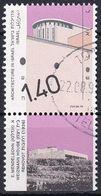 ISRAEL 1991 Mi-Nr. 1187 I O Used - Aus Abo - Usados (con Tab)