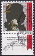 ISRAEL 1991 Mi-Nr. 1204 O Used - Aus Abo - Usados (con Tab)
