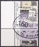 ISRAEL 1992 Mi-Nr. 1218 O Used - Aus Abo - Usados (con Tab)