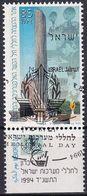 ISRAEL 1994 Mi-Nr. 1298 O Used - Aus Abo - Usados (con Tab)