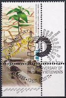 ISRAEL 1996 Mi-Nr. 1400 O Used - Aus Abo - Usados (con Tab)