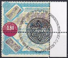 ISRAEL 1999 Mi-Nr. 1503 O Used - Aus Abo - Usados (con Tab)