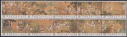 """TAIWAN 1981, """"100 Young Boys"""", Block Of 10 Unfolded, Mnh - 1945-... République De Chine"""