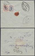 IRAN LETTRE DE RAFSANOJAN 1911 (DD) DC-6362 - Iran
