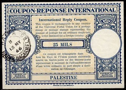 PALESTINE Lo14 25 MILS International Reply Coupon Reponse Antwortschein IAS IRC O HAIFA HADAR HACARMEL 13.5.46 - Palästina