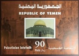 Yemen Republic 2002 Intifada Palestine Minisheet MNH - Jemen