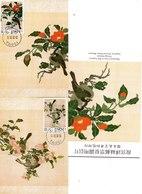 China Taiwan 2 Tarjeta Máxima Nº Michel 2079/80 (Maximum Cards) - 1949 - ... República Popular