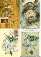 China Taiwan 3 Tarjeta Máxima Nº Michel 2448/49 (Maximum Cards) - Lettres & Documents