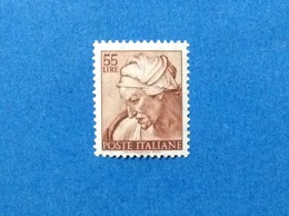 1961 ITALIA MICHELANGIOLESCA 55 LIRE SIBILLA CUMANA FRANCOBOLLO NUOVO STAMP NEW MNH** - 1961-70: Mint/hinged