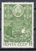 USSR - Michel - 1975 - Nr 4328 - MNH** - Neufs