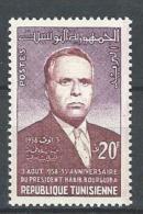 "Tunisie YT 462 "" Anniversaire Du Pdt Bourguiba "" 1958 Neuf** - Tunisia"