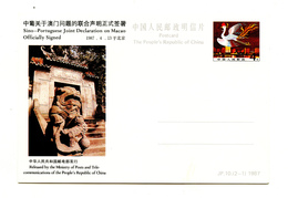 Sino-Portuguese Joint Decllaration On Macao 1987 Illustrated Postal Stationery Postcard Unused B200120 - 1949 - ... République Populaire