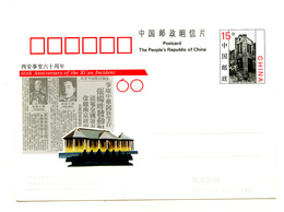 60t Anniversary Of The Xi'an Incident 1996 Illustrated Postal Stationery Postcard Unused B200120 - 1949 - ... République Populaire