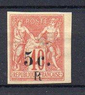 RÉUNION : N° 8 (*) . NSG . B . 1885/86 . ( CATALOGUE YVERT ) . - Ongebruikt