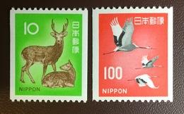Japan 1970 Deer Birds Booklet Stamps MNH - Stamps