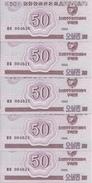 COREE DU NORD 50 CHON 1988 UNC P 34 ( 5 Billets ) - Corée Du Nord