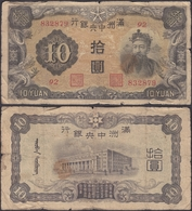MANCHUKUO · CHINA - 10 Yuan ND (1937) P# J132a - Edelweiss Coins - Chine