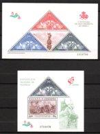 Espagne BF 48 Et 50** Christophe Colomb - Blocs & Feuillets