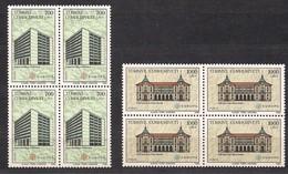 Cept 1990 Turquie Turkije Yvertn° 4 X 2634-2635 *** MNH Cote 28,00 Euro - 1921-... République
